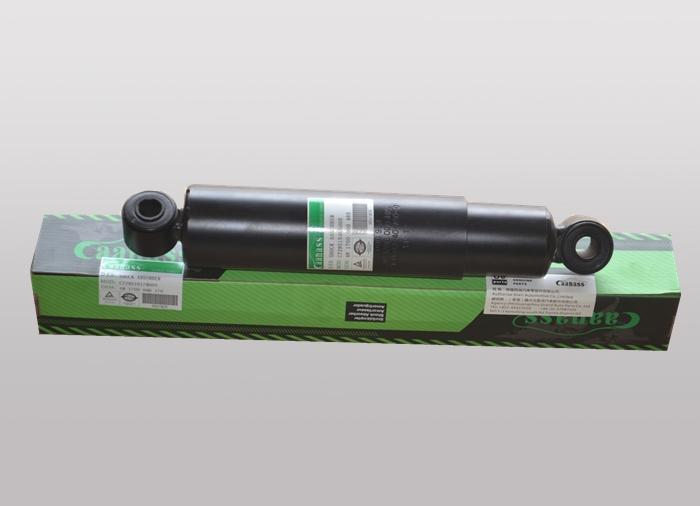 CAANASS Shock Absorber 481700000485 - Guangzhou Grand Auto Parts Co ,Ltd